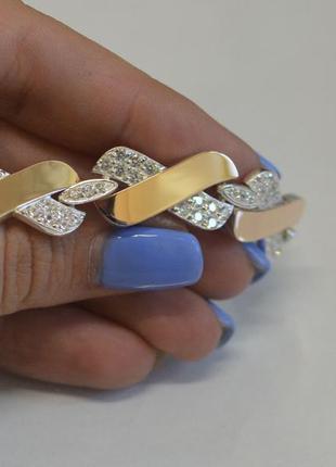 Срібна+вставка золота-браслет🔝
