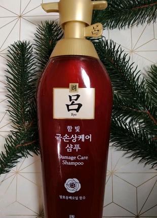 Шампунь для укрепления и восстановления волос Ryoe Hambit damage