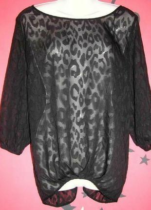 Распродажа! оригинальная блузка блуза с принтом свободного кро...
