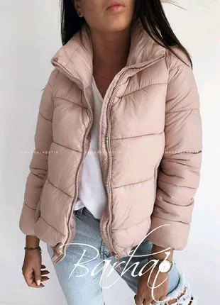 Куртка пудра 💎