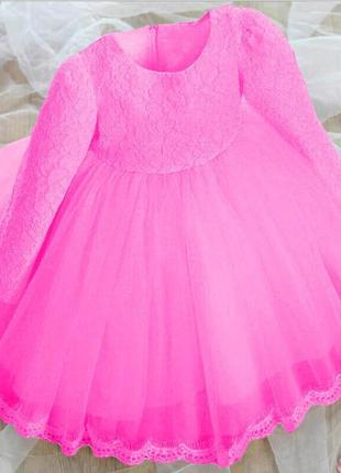 Нарядное праздничное платье