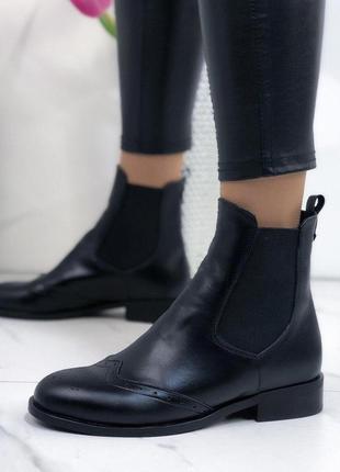 Ботинки челси черные натуральная кожа