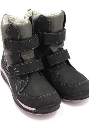 Ботинки для девочек ciao 8765 / размер: 35