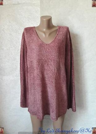 Новая красивая мягенькая кофта/джемпер/реглан/свитер в розовом...