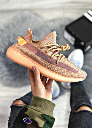 Adidas yeezy boost 350 шикарные мужские кроссовки адидас