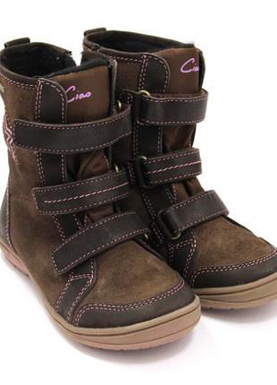 Ботинки для девочек ciao 8779 / размер: 29