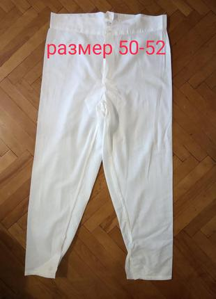 Нижнее мужское белье, нательные штаны,кальсоны х.б
