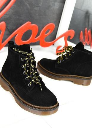 Демисезонные ботинки на шнурках натуральная замша