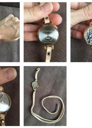 Часы стильные женские часики promod оригинал