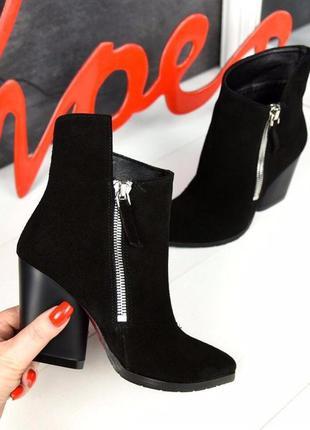 Натуральные кожаные замшевые демисезонные женские ботинки на у...