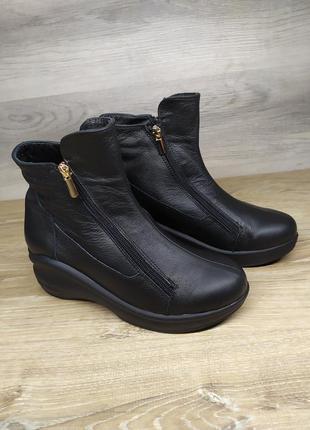 Новые кожаные ботинки на платформе 39 и 40 размера от производ...
