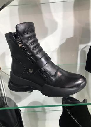 Ботинки споривного стиля на танкетке натуральная кожа