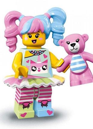 Lego Ninjago Movie Minifigures Series 2