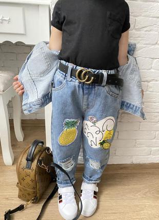 Новые стильные джинсы бойфренд