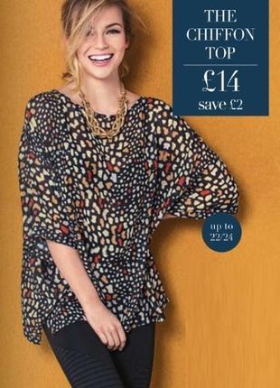Доступно - блуза-кимоно *avon* 10/12 р.