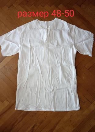 Нижнее мужское белье, нательная рубашка х.б