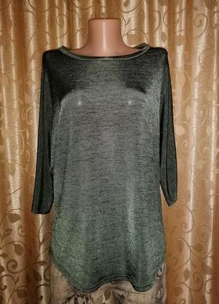 🌹🌹🌹красивая женская кофта, блузка, джемпер new look🌹🌹🌹
