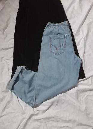 Широкие джинсы трубы