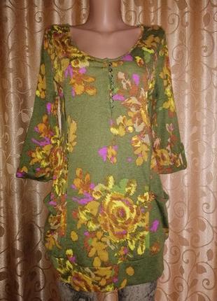 🌺🎀🌺красивая женская трикотажная удлиненная кофта, туника, блуз...