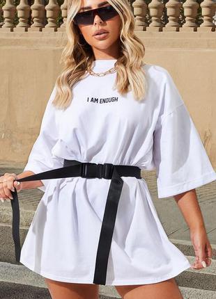 Ликвидация товара 🔥 оверсай белое платье футболка с надписью