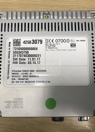 Радио приемник Chevrolet Bolt EV 42670713,42583079
