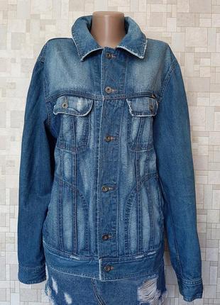 Фирменная джинсовая куртка dolche and gabbana(original).