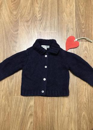 Вязанная кофта свитер