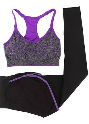 Комплект для спорта лосины с шортами и топ,одежда для фитнеса
