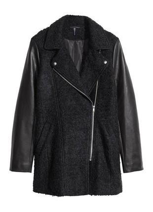 В наличии - актуальное буклированное деми-пальто *divided by h...