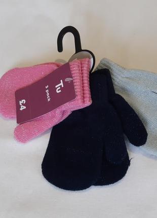Варежки , рукавички для девочки.  цена снижена