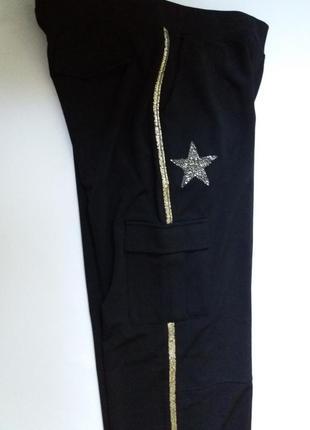 Модные брюки кюлоты штаны бриджи капри to be too