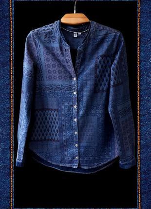 Коттоновая рубашка с принтом seidensticker (germany)