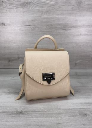 Маленький женский сумка-рюкзак молочный