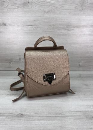 Маленький женский сумка-рюкзак золотистый