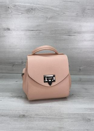 Маленький женский сумка-рюкзак пудровый