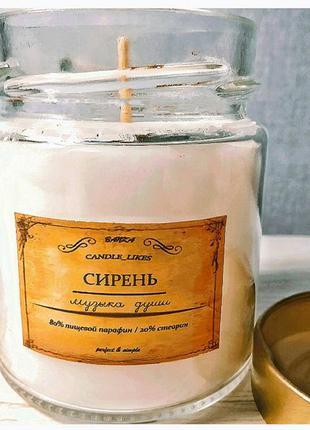 Свеча в баночке ароматическая