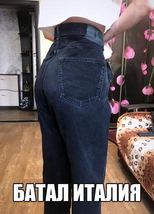 Брендовые эксклюзивные джинсы мом на пышную красотку бойфренд ...