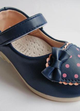 Детские туфли для девочки, р. 22 - 13,3 см