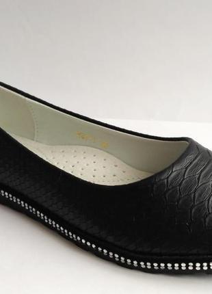 Туфли-лодочки тм леопард для девочек