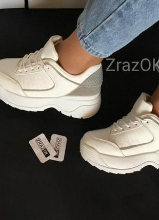 Белые кроссовки на платформе ботинки криперы