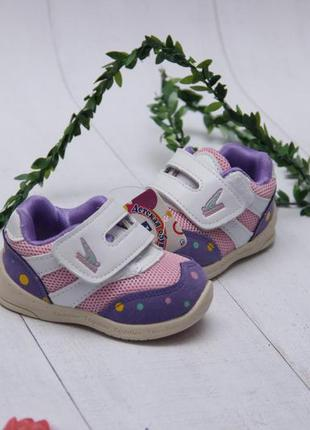 Кроссовки для девочки фирмы jong golf