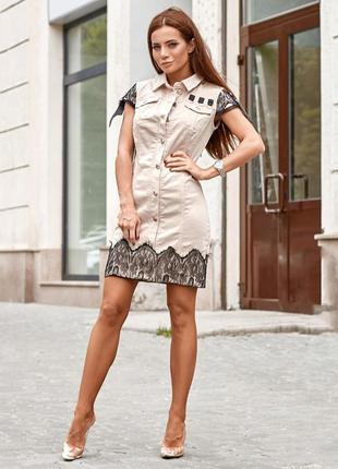 Платье с кружевной вышивкой