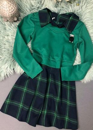 Оригинальное комбинированное платье с контрастной юбкой в круп...