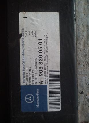 Рессора передняя пластиковая MERCEDES Spriner, VW LT, A9033200501