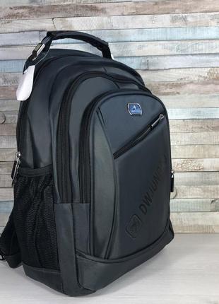 Рюкзак школьный с ортопедической спинкой, usb + aux детский по...