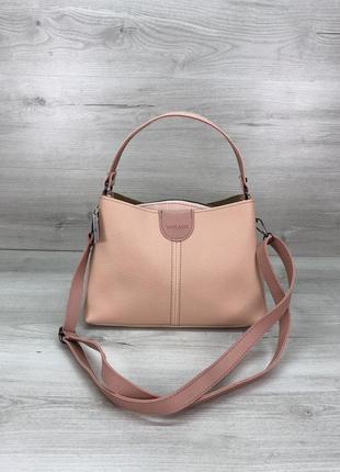 Модная женская сумка пудровая