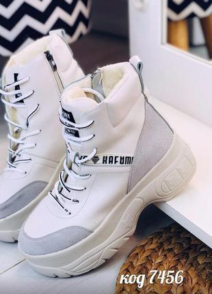 Спортивные бежевые ботинки на платформе, бежевые  ботинки на м...