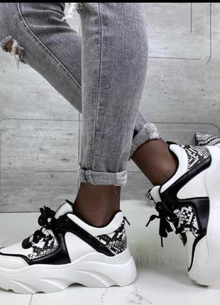Кроссовки чёрно-белые