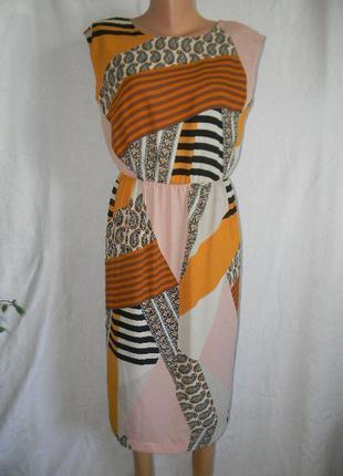 Платье с красивым принтом next