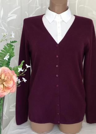 Кашемировый ♥️😎♥️ кардиган кофта из кашемира pure cashmere.